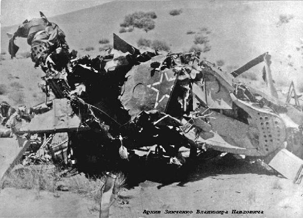 Все что осталось от Ми-8 Романа Тупицы после уничтожения его ПТУР-ом
