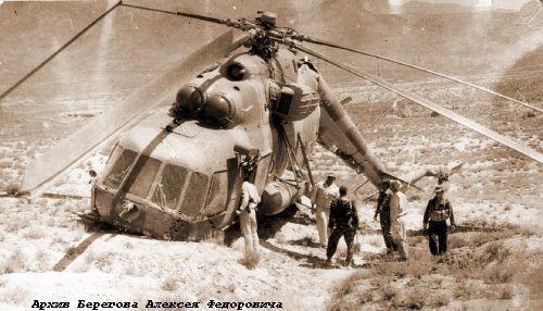 09.06.1986 на месте аварийной посадки Ми-8МТ борт 58
