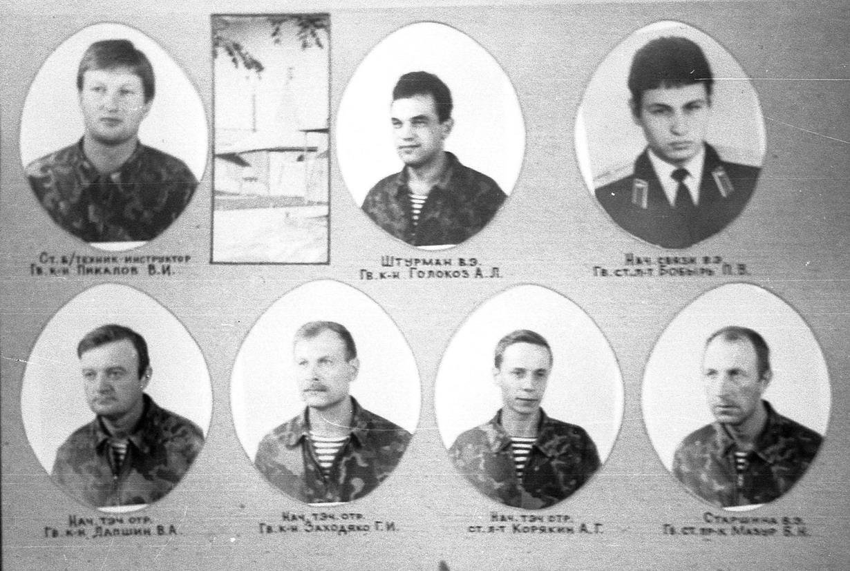 Фото из архива Филатова В.И.