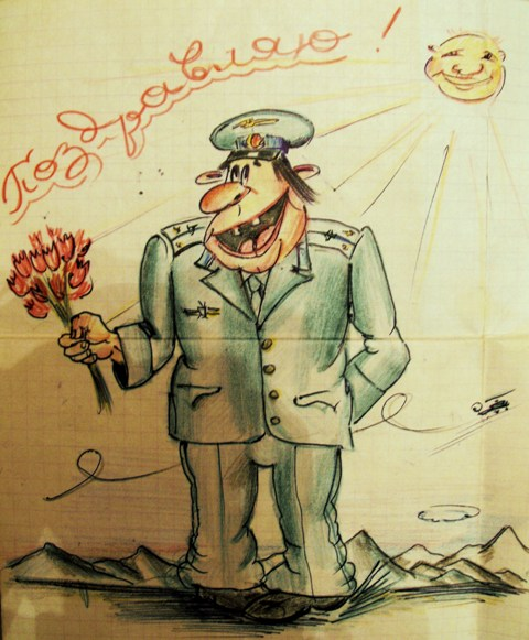 Архив Щепащенко Е.Н.