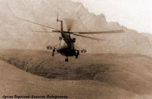 Вертолет 335-го обвп уходит на базу
