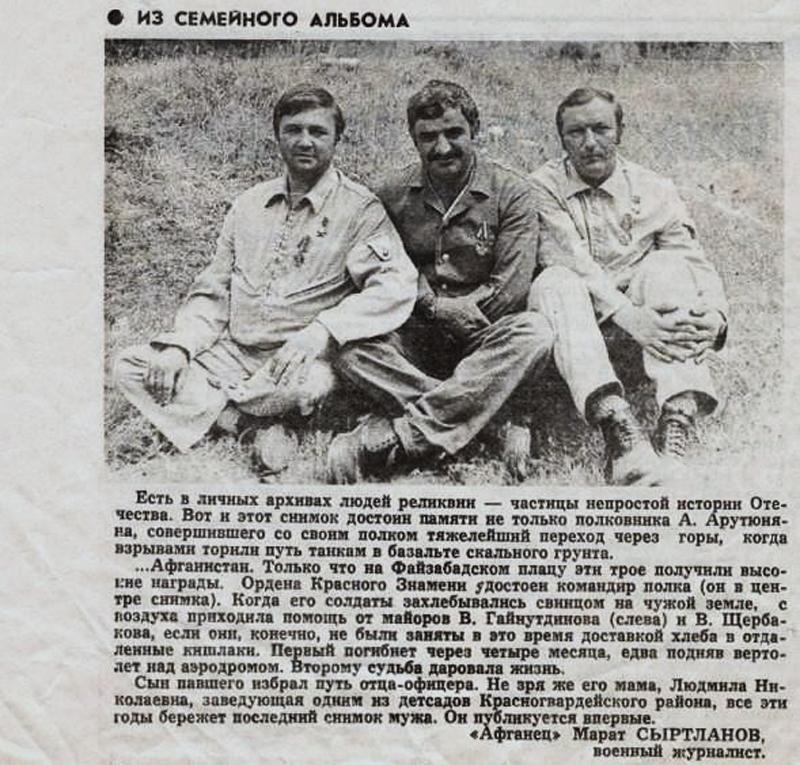 Архив Пономарева А.К.