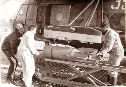 Фото из архива Цаплина С.