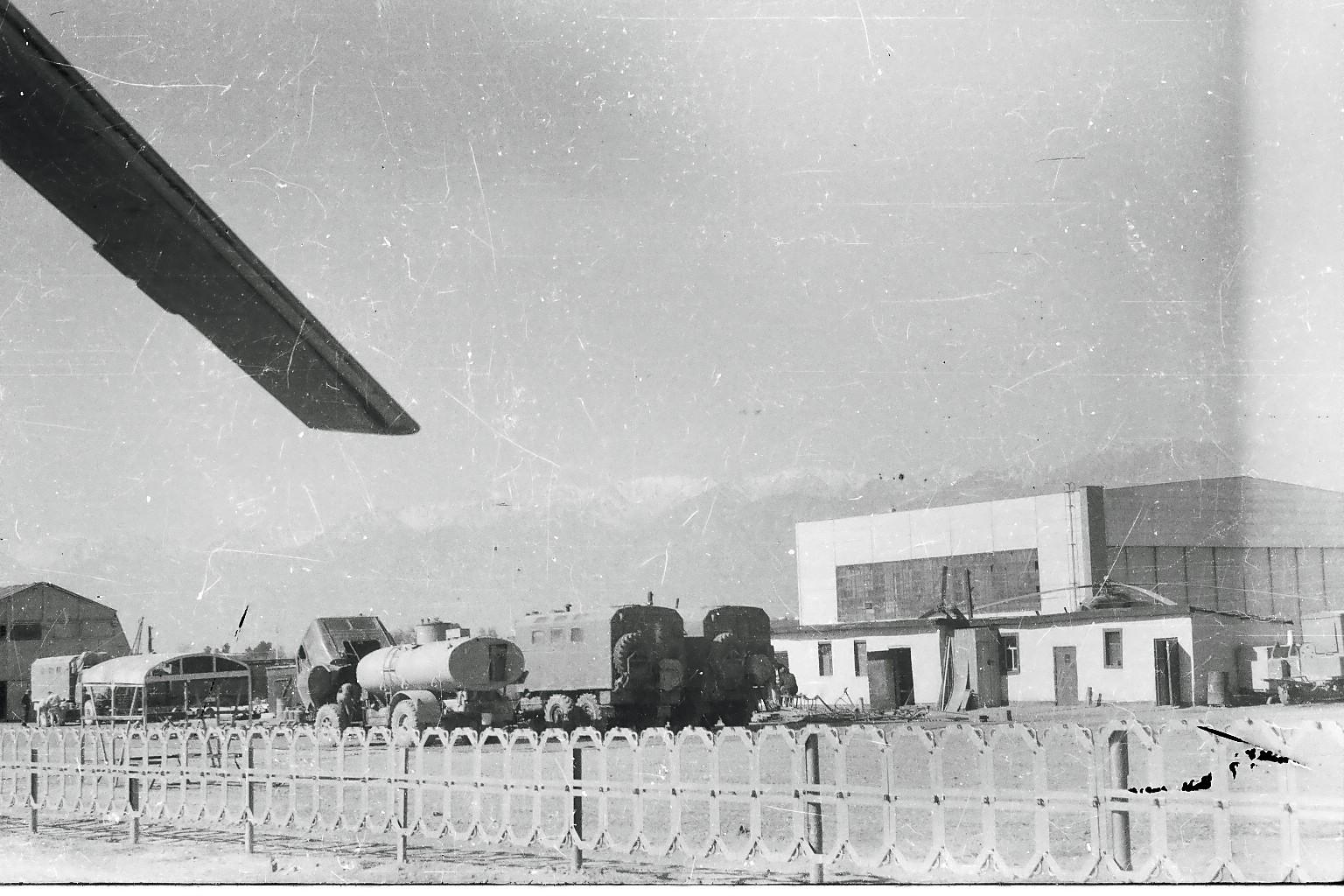 Архив Лобожевич В.А.