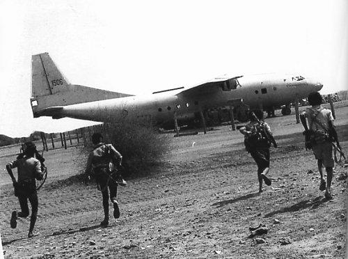 Захват аэродрома Тессенеи эритрейскими повстанцами
