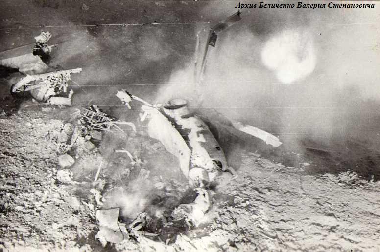 Упавший вертолет Коренева А.Г.